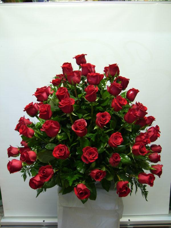 Centro de 120 Rosas
